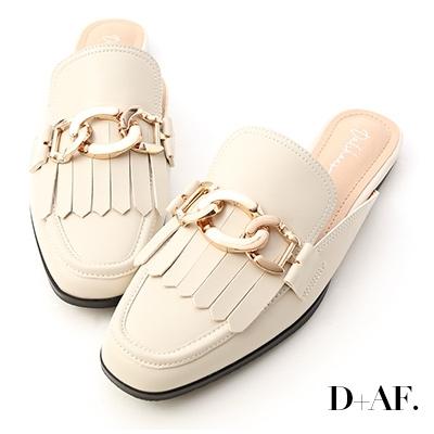 D+AF 時髦專屬.金屬環釦流蘇穆勒鞋*米白
