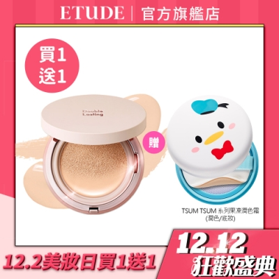 (買1送1)ETUDE HOUSE長效待肌~粉漾光感氣墊粉餅_(買 氣墊粉餅 贈 TSUM TSUM系列果凍潤色霜)