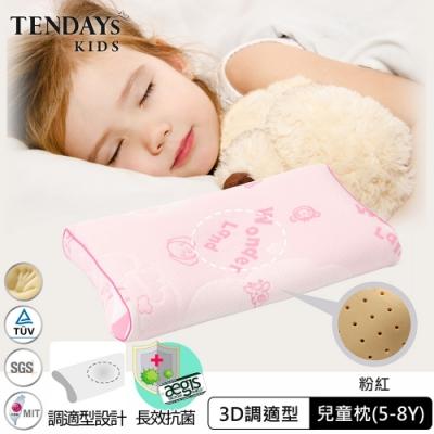 【TENDAYs】3D調適型蝴蝶枕(5~8歲兒童型記憶枕 兩色可選)