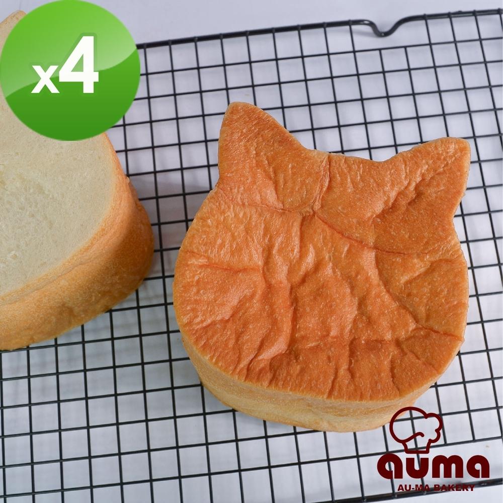 奧瑪烘焙 貓咪生吐司(340g±3%/個)x4條