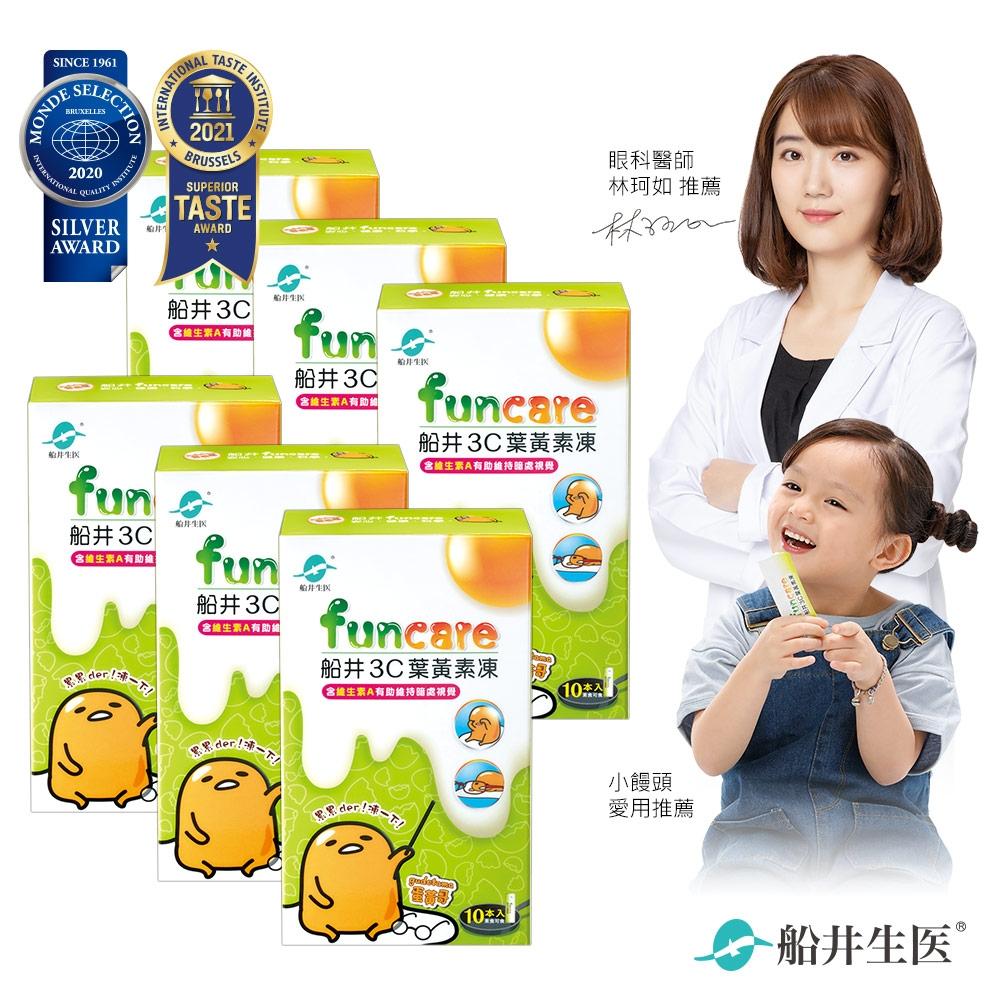 船井 3C葉黃素凍蛋黃哥全家最愛組(60包入)