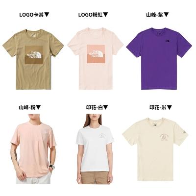 [時時樂限定]The North Face 男女 LOGO短袖上衣(6款任選)