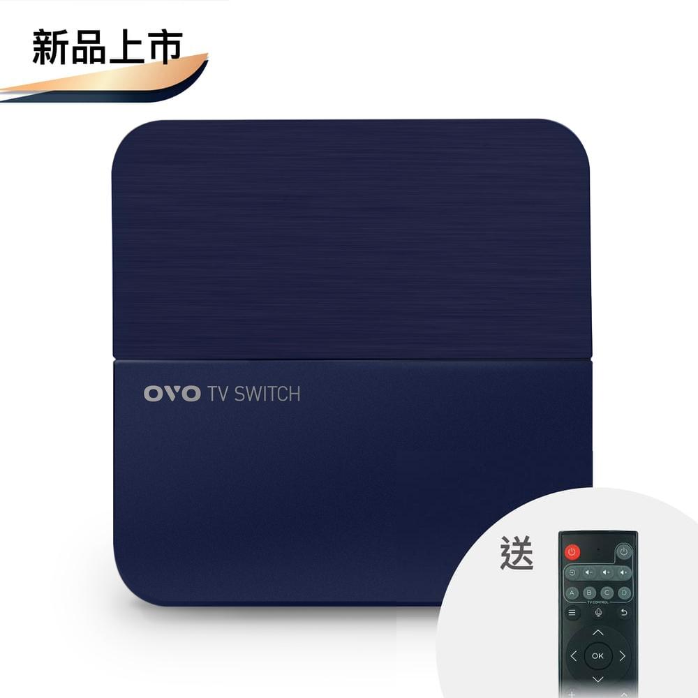 OVO 高規串流電視盒 B7