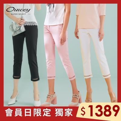 OUWEY歐薇 都會甜美造型縷空修身褲(黑/白/粉)