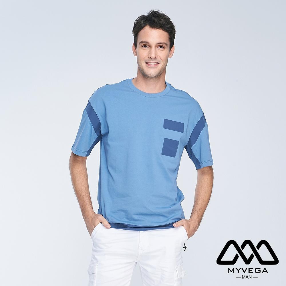 MYVEGA MAN可調節下襬剪接變化短袖T恤-藍