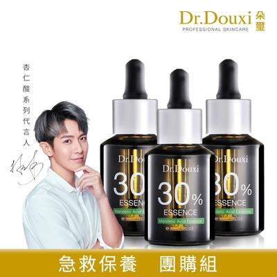 【Dr.Douxi朵璽】杏仁酸精華液30% 30ml 3瓶入(團購組)
