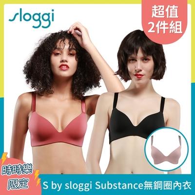 (時時樂限定) sloggi S by slogggi Substance 時尚舒適無鋼圈內衣2件組 (隨機出貨)