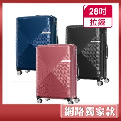 Samsonite新秀麗 28吋 Volant幾何線條PC可擴充飛機輪行李箱