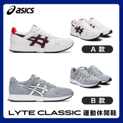 【時時樂】ASICS LYTE CLASSIC 休閒鞋