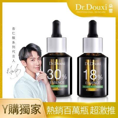 【Dr.Douxi朵璽】杏仁酸精華液30% 30ml 贈杏仁酸精華液18% 30ml
