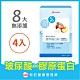 UDR專利特潤HA膠原蛋白粉x4盒 product thumbnail 1