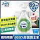 【日本風倍清】織物除菌消臭噴霧370ml (綠茶清香) product thumbnail 1