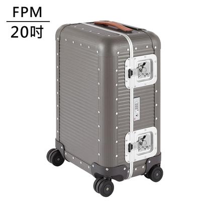 FPM MILANO BANK Steel Grey系列 20吋登機箱 航鈦灰 (平輸品)