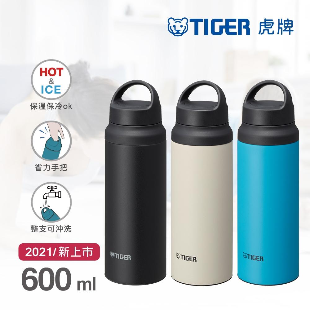 [結帳折200] TIGER虎牌600cc不鏽鋼抗菌運動型保冷保溫瓶(MCZ-S060)