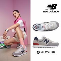 [New Balance] 復古鞋_中性_灰色_ML574UJD-D楦