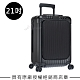 Rimowa Essential Sleeve Cabin 21吋登機箱 (霧黑色) product thumbnail 1