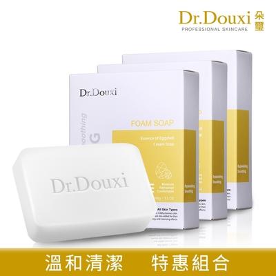 【Dr.Douxi朵璽】 卵殼精萃乳霜皂100g 3入組 (團購組)