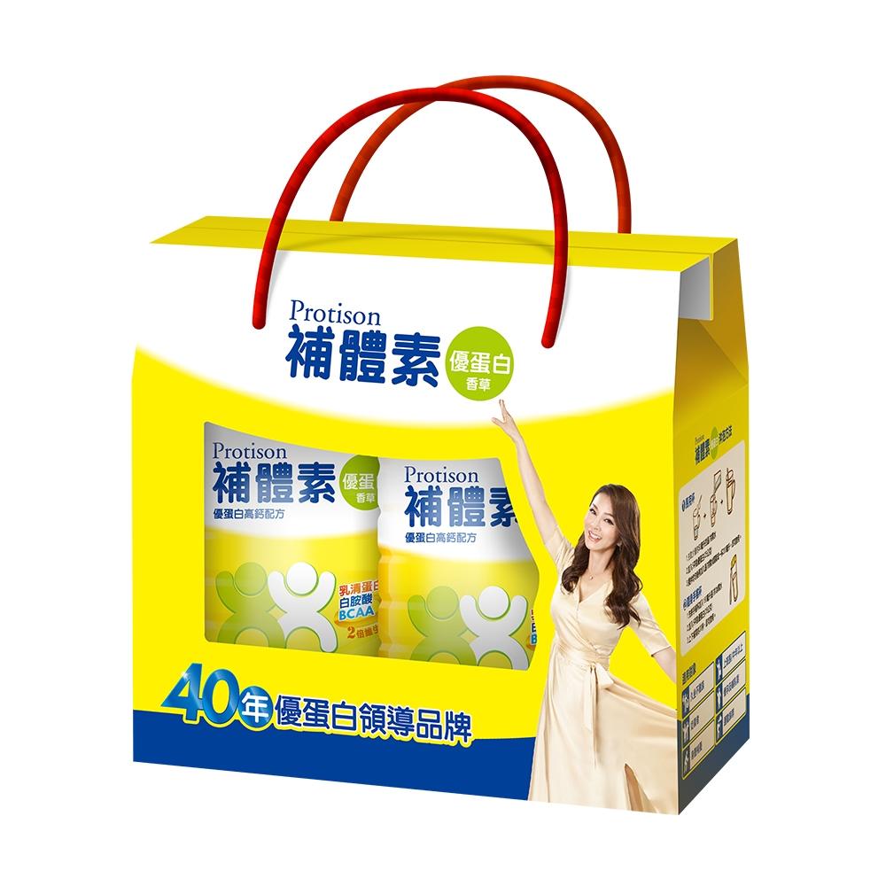 【補體素】優蛋白香草雙罐禮盒 750公克X2罐(乳清蛋白+白胺酸)