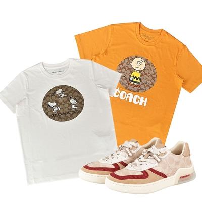 [時時樂限定]COACH 經典鞋款/聯名服飾(多款多色)