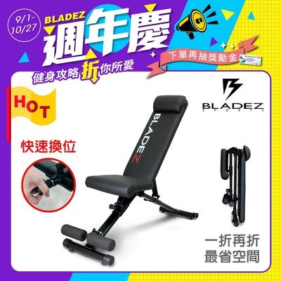 【BLADEZ】BW13-Z1-卡Pin舉重床/複合式重訓椅