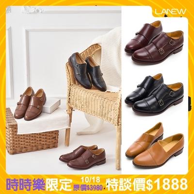 LA NEW 真皮雕花孟克鞋 / 樂福鞋 懶人鞋(女/6款)
