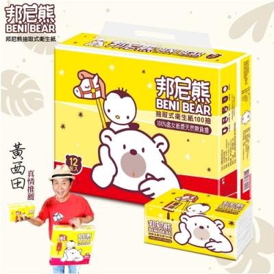 BeniBear邦尼熊抽取式衛生紙100抽12包6袋