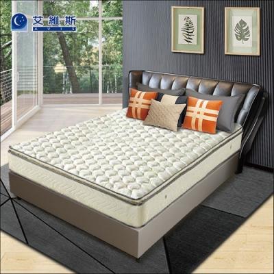 AVIS艾維斯 三線立體加厚花布硬式獨立筒床墊-雙人5尺
