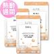 BHK's 大豆萃取+紅花苜蓿 素食膠囊 (30粒/袋)3袋組 product thumbnail 1