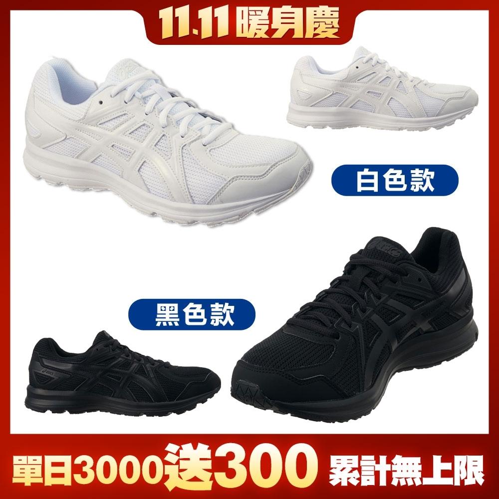 ASICS JOG 100 2 跑鞋 男女 TJG138