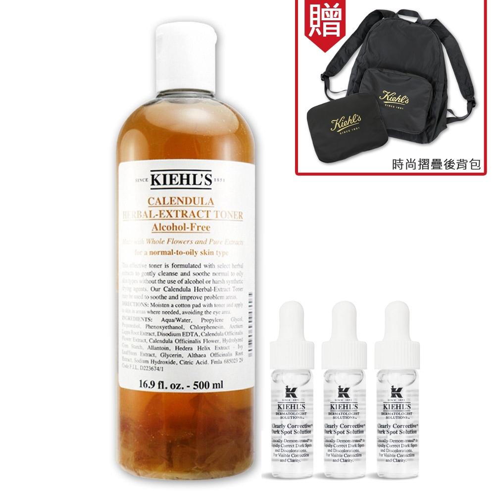 KIEHLS契爾氏 金盞花植物精華化妝水500ml+激光極淨白淡斑精華4mlx3入 贈時尚摺疊後背包