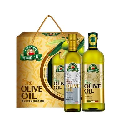 得意的一天 義大利橄欖油禮盒(經典橄欖油1L+頂級橄欖油0.5L)