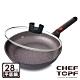 韓國 Chef Topf 崗石系列耐磨28公分不沾平底鍋(附玻璃蓋) product thumbnail 2