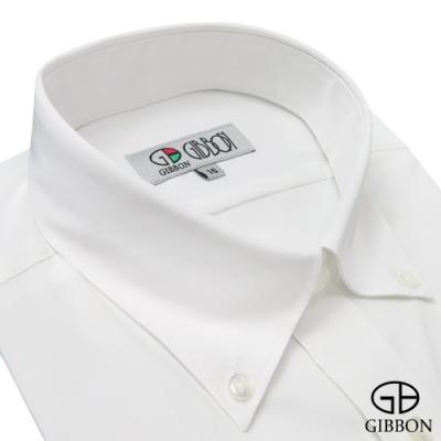 GIBBON 商務簡約長袖襯衫‧白色