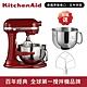 KitchenAid 桌上型攪拌機(升降型)經典紅 product thumbnail 1