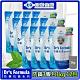 《台塑生醫》Dr s Formula防蹣抗菌濃縮洗衣精3響包1kg(12包入) product thumbnail 1