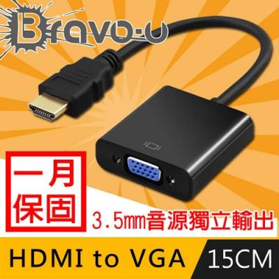 Bravo-u HDMI to VGA+Audio音源孔免電源轉換線 附音源線
