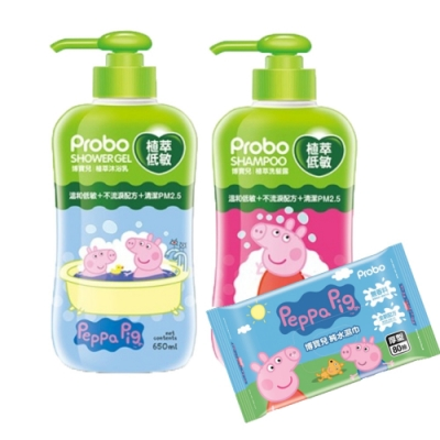 【博寶兒】佩佩豬/粉紅豬小妹 洗髮+沐浴清潔超值組 下單在送濕巾