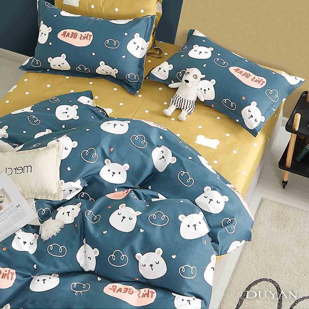 (均一價)DUYAN竹漾-100%精梳純棉-單/雙/大床包被套組-多款任選 台灣製 (白熊友約)