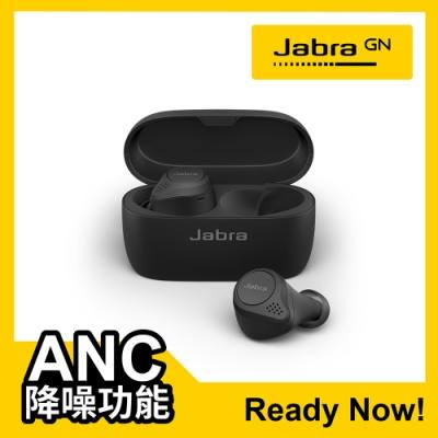 【Jabra】Elite 75t ANC降噪真無線藍牙耳機-闇黑色