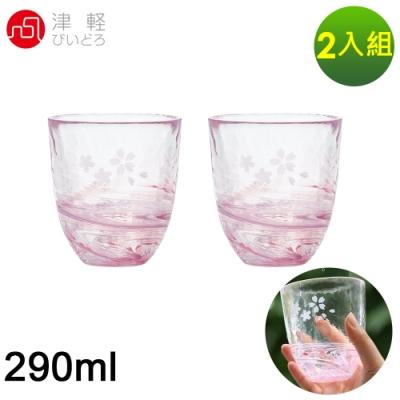 ADERIA 日本進口津輕系列手作櫻花系列玻璃杯2入