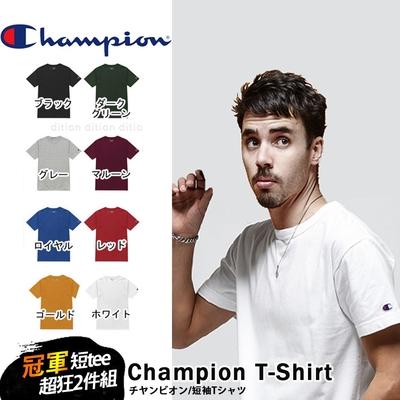 [時時樂限定]CHAMPION冠軍小標短袖上衣兩件組 電繡素T425