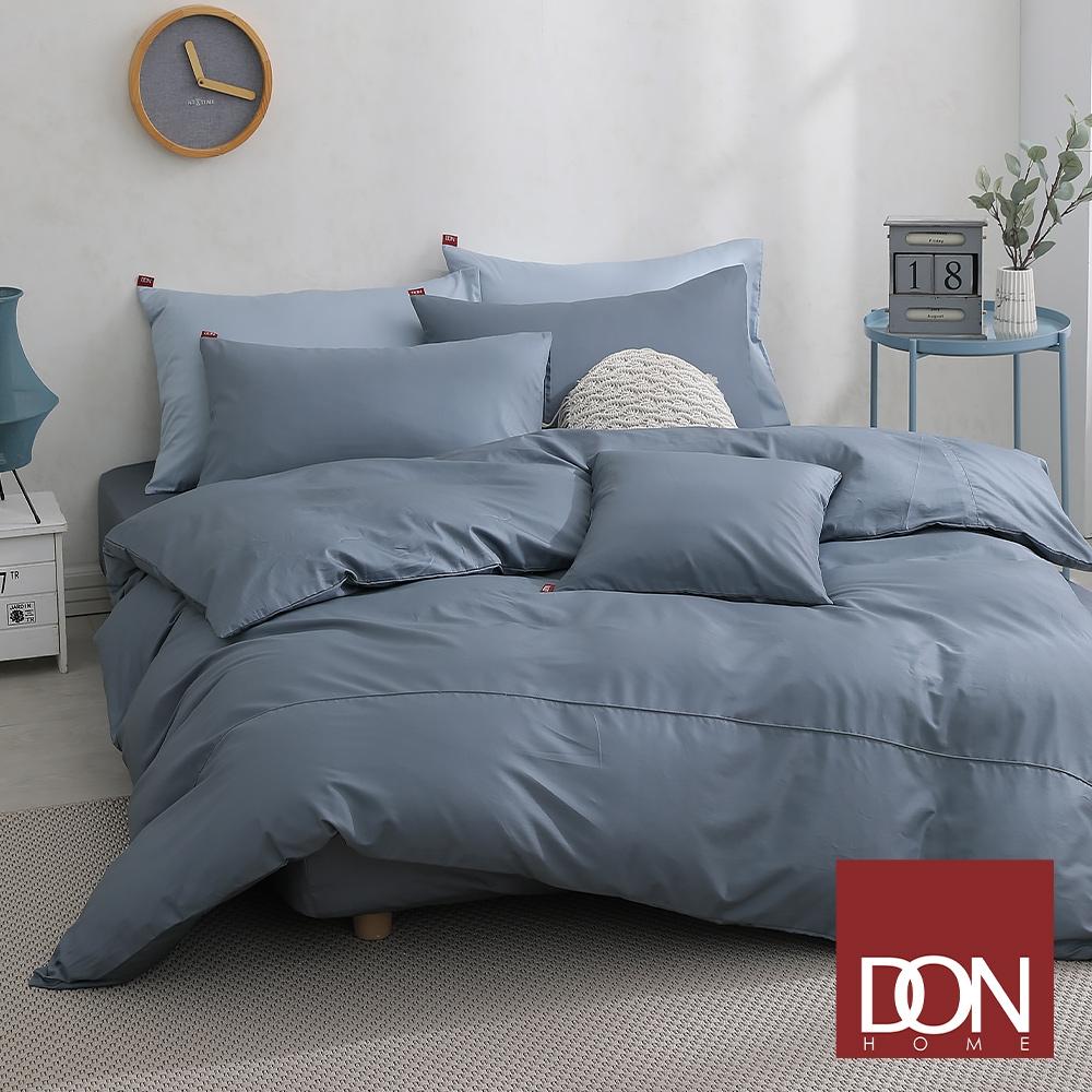【DON】極簡生活 精梳純棉四件式被套床包組(單/雙/加大-多色任選) (星際灰)