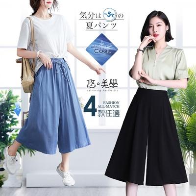 [時時樂]UGIZ-顯瘦時尚百搭口袋造型七分褲/長褲-4款任選(M~2XL)-2件650