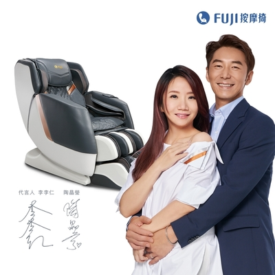 FUJI按摩椅 摩術椅 FG-7350(原廠全新品)