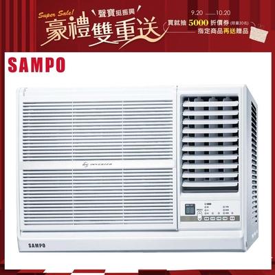 SAMPO聲寶 4-6坪 5級定頻右吹窗型冷氣 AW-PC28R