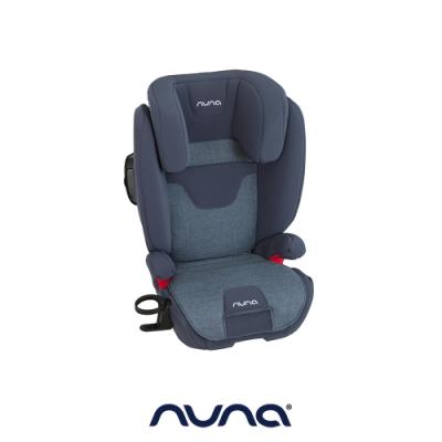 荷蘭nuna-AACE兒童成長安全座椅-灰藍色