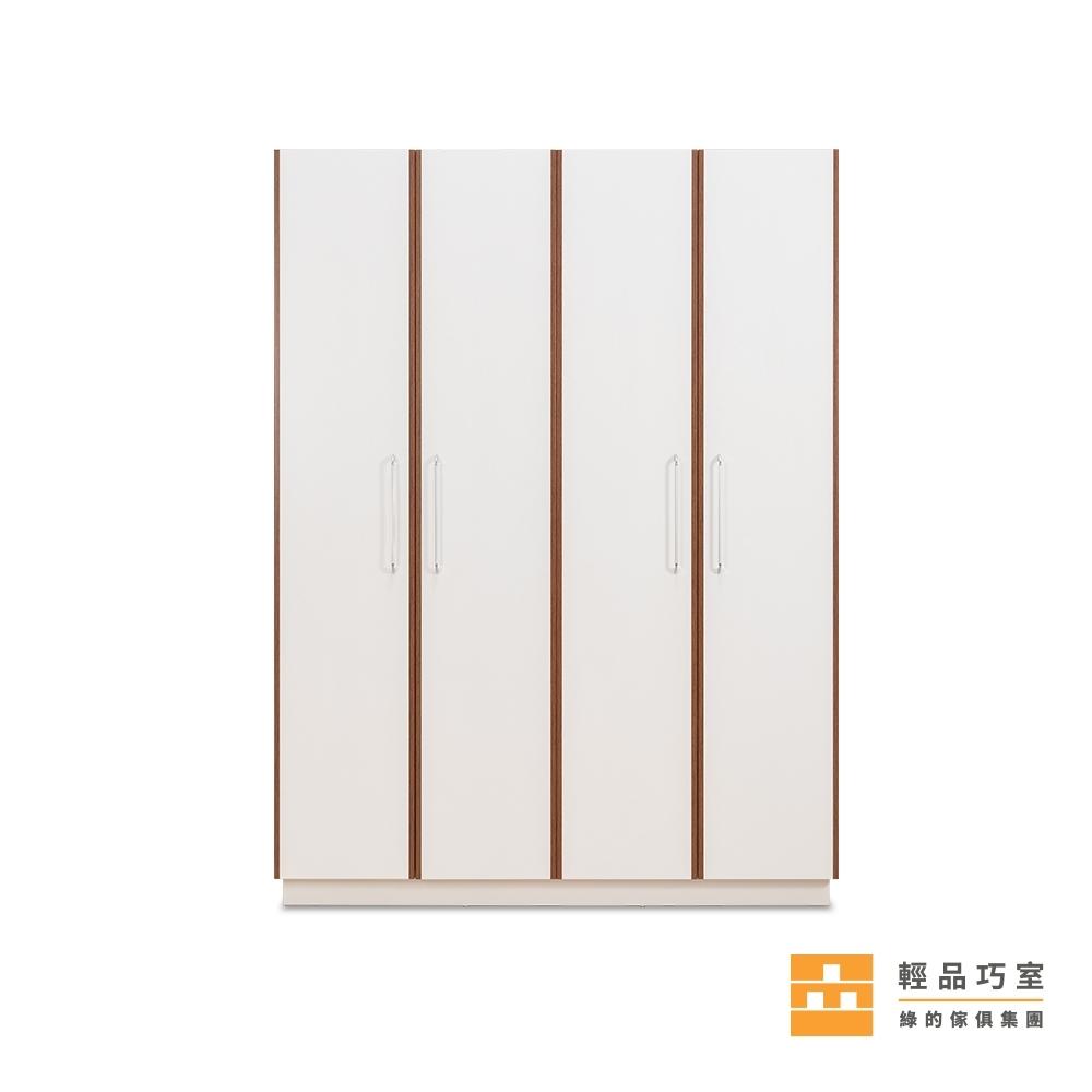 【輕品巧室-綠的傢俱集團】四門緩衝飾邊衣櫃-純白色(衣櫃/收納櫃)