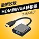 HDMI to VGA轉接線(WD-60) product thumbnail 1