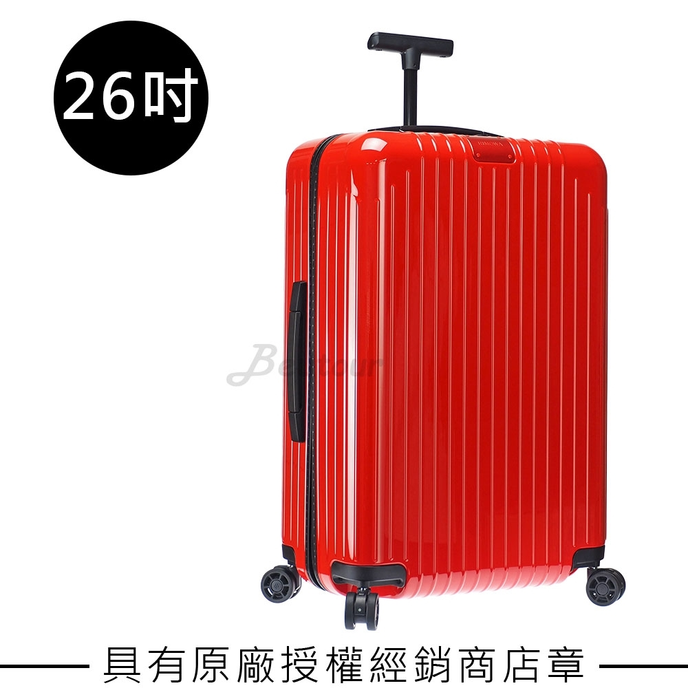 Rimowa Essential Lite Check-In M 26吋行李箱(亮紅色)