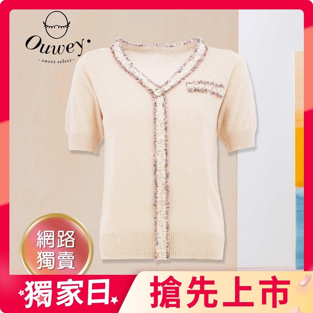 OUWEY歐薇 高貴迷人亮麗輕薄針織上衣(粉)3212465039